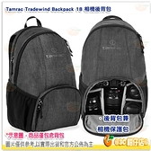 Tamrac Tradewind Backpack 18 美國 相機雙肩背包 相機包 單眼相機 保護 後背包 公司貨