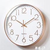 掛鐘 現代簡約個性創意時鐘掛鐘客廳錶臥室鐘錶靜音大氣圓形家用石英鐘 igo 夢藝家