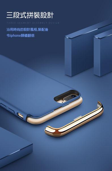 JOYROOM無線背夾行動電源 背夾式行動電源超薄1.2mm iphone7 puls 電鍍手機殼可參考 另有iphone6