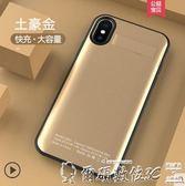 蘋果x無線充電寶iPhoneX背夾電池手機殼8x專用夾背 爾碩數位3c