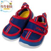 《布布童鞋》日本IFME紅藍色寶寶機能運動水涼鞋(12.5~14.5公分) [ P8F336B ]