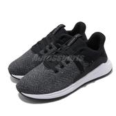 Reebok 休閒鞋 Ever Road DMX 2.0 黑 灰 女鞋 運動鞋 健走鞋 【ACS】 EF3116
