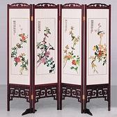 【水晶晶家具/傢俱首選】CX1631-5 彩色花鳥紅木屏風