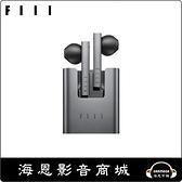 【海恩數位】FIIL CC2 真無線藍牙耳機