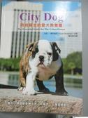 【書寶二手書T7/寵物_QJV】City Dog:時尚飼主的愛犬教養書-寵物當家_莎拉.懷特海德