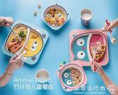 兒童餐具  竹纖維兒童餐具套裝環保分格餐盤幼兒園卡通盤寶寶飯碗叉勺  『歐韓流行館 』