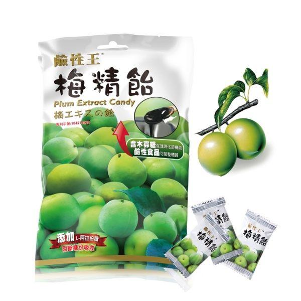 鹼性王-梅精飴 68g±5% / 包