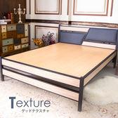 床架【時尚屋】[5U7]凱弟貓抓皮6尺加大雙人黑鐵床5U7-134-460不含床墊/免運費/免組裝/臥室系列