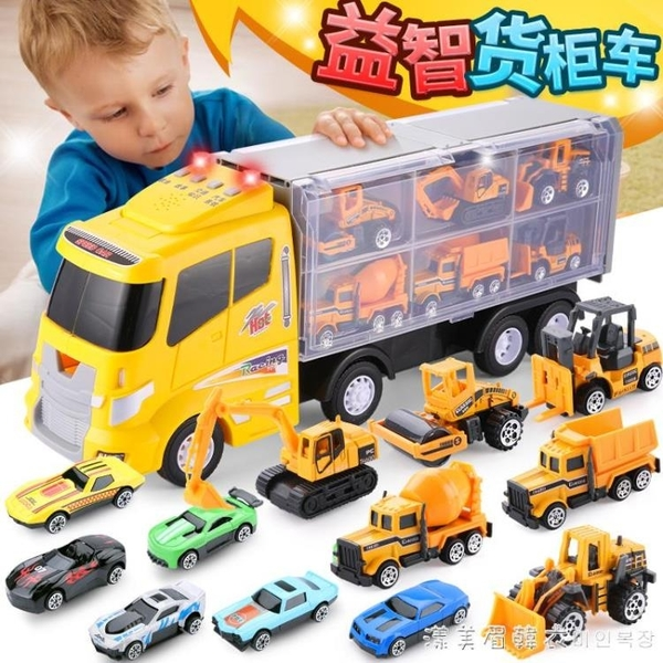 兒童工程消防玩具車模型益智仿真合金小汽車男孩小孩寶寶男童2歲3 漾美眉韓衣