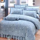 清新日和 雙人特大鋪棉涼被床包組(6x7呎)四件式(100%純棉)灰藍色[艾莉絲-貝倫]台製T4HC-KF2640-BU-L