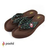 Paidal 夏夜祭典不倒翁達摩布綁帶厚底氣墊美型拖-綠