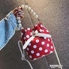 珍珠包 仙女小包包女新款韓版百搭少女小背包夏天珍珠手提單肩水桶包 凱斯盾數位3C