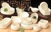 綠植盆簡約白色陶瓷盆肉肉園藝花器   汪喵百貨