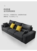 客廳沙發 北歐現代可拆洗乳膠布藝沙發大小戶型客廳整裝家具簡約布沙發 星隕閣