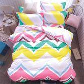 《律動》百貨專櫃精品雙人加大薄床包組 100%MIT台製舒柔棉(6*6.2尺)