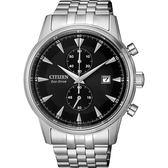【送米奇電扇】CITIZEN 星辰 光動能紳士計時手錶-黑x銀/42.5mm CA7001-87E