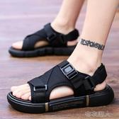 涼鞋男2020新款夏季男士拖鞋休閒運動外穿沙灘鞋百搭兩用越南涼拖 布衣潮人