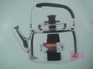 **好幫手生活雜鋪**斑馬  笛音茶壺2.5L----茶壺.水壺 開水壺 熱水壺 不鏽鋼壺.笛音壺
