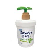 沙威隆 抗菌潔淨洗手乳 天然茶樹精油 盆栽造型 200ml