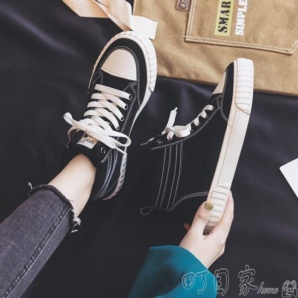 帆布鞋 冬季二棉鞋女鞋學生韓版百搭加絨帆布鞋高筒棉鞋秋冬鞋子X 交換禮物