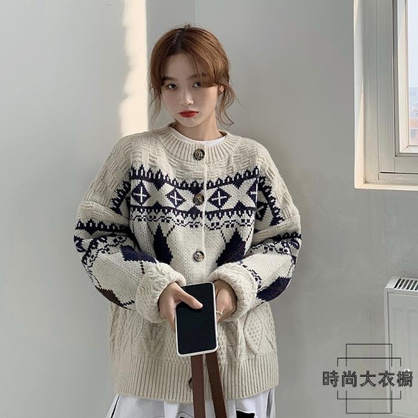 針織開衫毛衣外套女秋冬外穿寬鬆上衣【時尚大衣櫥】