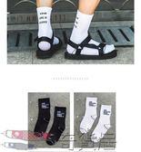襪子男士夏季中筒襪薄款日繫歐美潮襪滑板襪街頭長襪運動純棉吸汗【奇貨居】