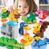 兼容樂高積木男孩子女孩7大顆粒8拼裝啟蒙益智兒童玩具1-2周歲3-6 萬聖節8折