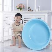 嬰兒洗衣盆學生盆塑料寶寶大洗澡盆加厚浴盆成人洗臉盆家用·享家生活館IGO