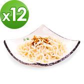 樂活e棧 低卡蒟蒻麵 燕麥拉麵+5醬任選(共12份)