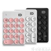鍵盤 無線數字小鍵盤巧克力筆記本電腦外接財務會計迷你USB有線免 博世LX