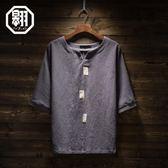 『618好康又一發』中國風男裝男士棉麻半袖T恤民族風亞麻短袖男文藝五分中袖七分袖