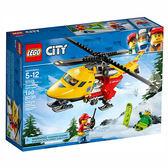 樂高積木 LEGO《 LT60179 》City 城市系列 - 救護直升機 ╭★ JOYBUS 玩具百貨