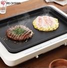 電烤盤 家電【T0167】左右溫控電烤盤 WHP-012 白色 收納專科