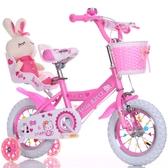 凱蒂貓兒童自行車寶寶腳踏車12 14 16 18 20吋可選LG-286894