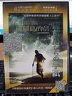 挖寶二手片-0B01-023-正版DVD-日片【來自硫磺島的信】-奧斯卡最佳外語片*克林伊斯威特(直購價)