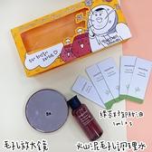 韓國 Innisfree x keykney 火山泥毛孔調理水50ml+綠茶籽卸妝油1ml*5 +毛孔放大鏡