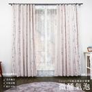 【訂製】客製化 窗簾 微醺氣泡 寬101~150 高201~260cm 台灣製 單片 可水洗 厚底窗簾