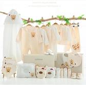 兒童衣服 兒童衣服禮盒新生兒初生秋冬套裝剛出生兒童用品純棉滿月禮物高檔