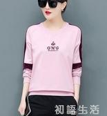 連帽T恤套裝女裝春秋冬季新款韓版寬鬆休閒跑步服時尚運動兩件套 初語生活