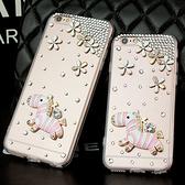 HTC U20 5G U19e U12+ life Desire21 pro 19s 19+ 12s U11+ 雛菊斑馬 手機殼 水鑽殼 訂製
