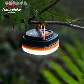 露營燈NH挪客戶外照明手電多功能野營燈營地燈USB帳篷燈露營燈可充電  【新春免運】