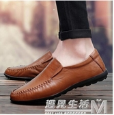 豆豆鞋男新款韓版休閒鞋軟底駕車鞋懶人鞋潮流大碼皮鞋男 雙十二全館免運