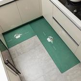 廚房地墊 防油防滑耐髒家用墊子地毯可擦免洗進門腳墊吸水臥室門墊【幸福小屋】