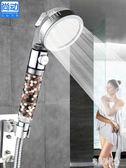 尚動淋浴增壓節水蓬噴頭花灑套裝裝熱水器淋雨洗澡軟管支架三件套 zh1778【宅男時代城】