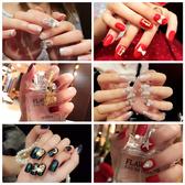 新娘指尖魔盒可穿戴甲美甲指甲貼片成品可拆卸全貼假指甲片 快速出貨