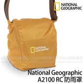 NATIONAL GEOGRAPHIC 國家地理 NG A2210 RC 防雨套 (郵寄免運 正成公司貨) NG A2210RC 雨衣
