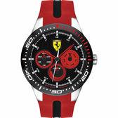 Scuderia Ferrari 法拉利 Red Rev T 日曆手錶-黑x紅/46mm FA0830586
