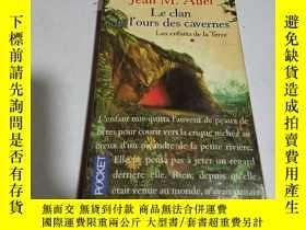 二手書博民逛書店Le罕見clan de l ours des cavernes(