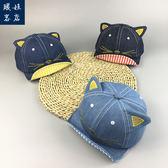 兒童可愛貓咪牛仔布帽子寶寶鴨舌帽男女兒童遮陽帽卡通防曬棒球帽 年尾牙提前購