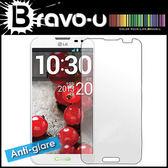Bravo-u LG Optimus G Pro AG磨砂抗刮螢幕保護貼
